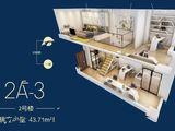 锦荣广场_2室1厅1卫 建面43平米